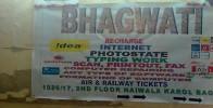 Bhagwati Internet